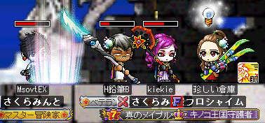 2011_0509_0019.jpg