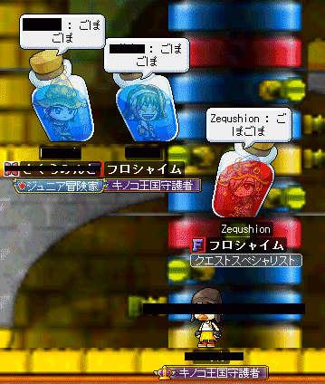 2011_0509_0105.jpg