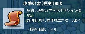2011_0509_1834.jpg