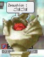 2011_0510_1903.jpg