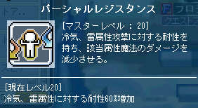 2011_0511_1827.jpg