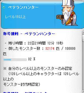 2011_0512_0258.jpg