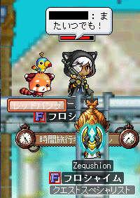2011_0512_2225.jpg