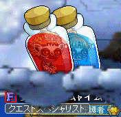 2011_0513_0053.jpg