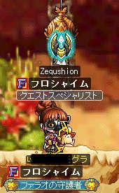 2011_0513_0200.jpg