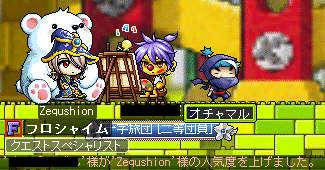 2011_0519_0100.jpg