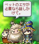 2011_0520_0028.jpg