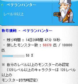 2011_0520_0326.jpg