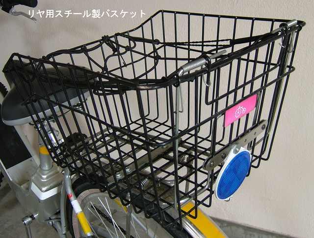 自転車の 反射板 自転車 取り付け : かって気ままブログ ...