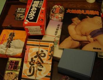 sumo06.jpg