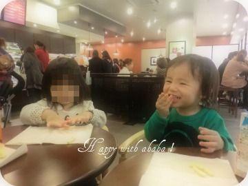 10_20111207221251.jpg