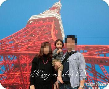 3_20111023220544.jpg