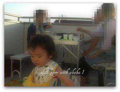 4_20110710074034.jpg