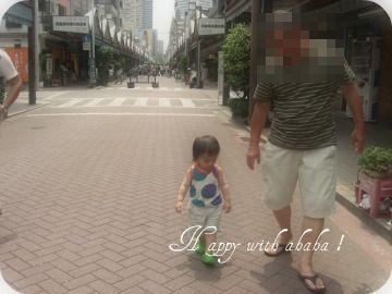 7_20110704082324.jpg