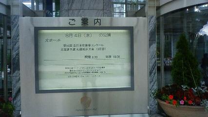 201008040952001.jpg