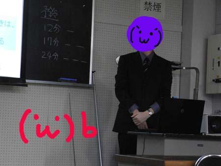 公聴会身振り手振り5