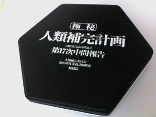 えば box