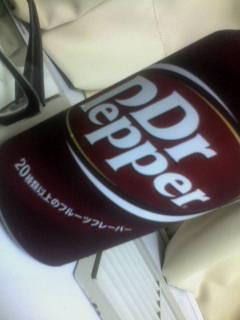 ドクターペッパー2