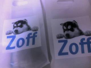 zoff2匹