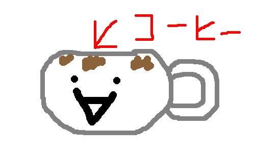 顔文字カップ絵