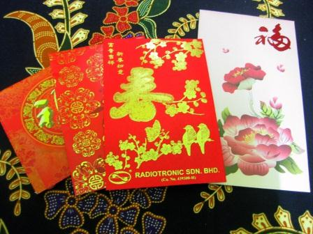 Chinese New Year 006-1