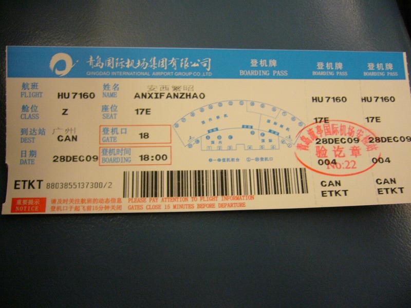 airチケット