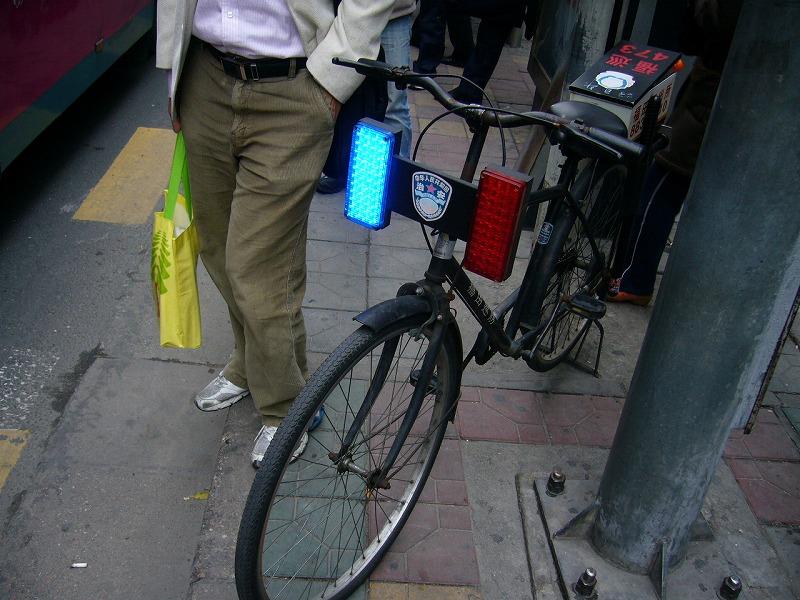 公安の自転車