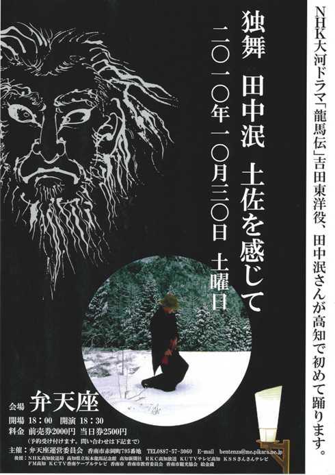 2011nenga_000_20101030160756.jpg