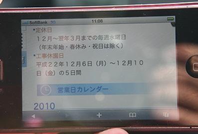 IMG_9038.jpg