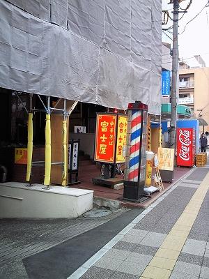 0912fujiya01.jpg