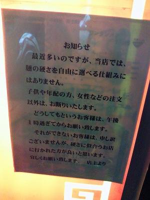 0912fujiya05.jpg
