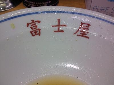 0912fujiya11.jpg