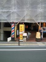 0912fujiya12.jpg