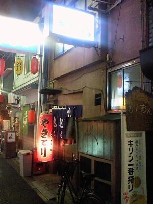 0912kimura02.jpg
