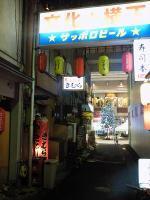 0912kimura12.jpg