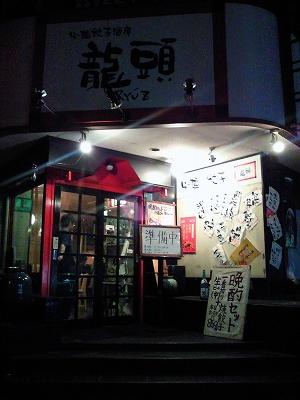 0912kitanomine12.jpg