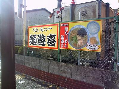 0912tyazuke01.jpg