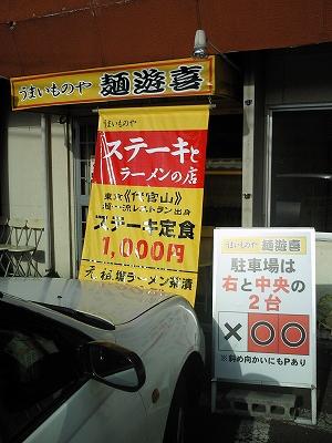 0912tyazuke02.jpg