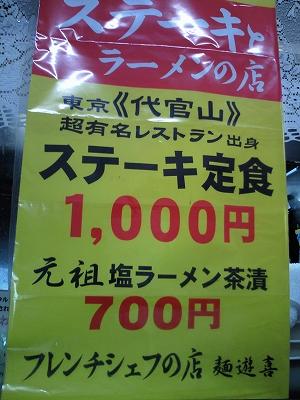 0912tyazuke04.jpg