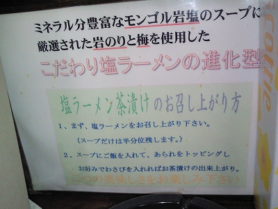 0912tyazuke06.jpg