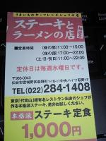 0912tyazuke13.jpg