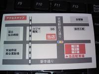 0912tyazuke14.jpg