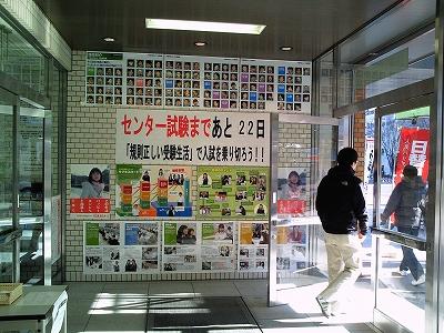 0912yoze02.jpg