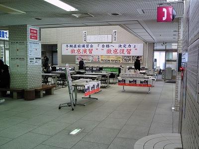 0912yoze03.jpg
