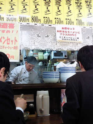 1001menyuki03.jpg