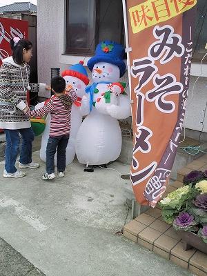 1001miuraya04.jpg