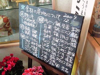 1001miuraya05.jpg