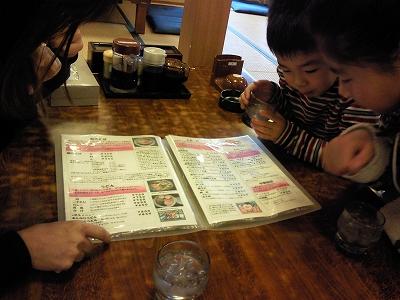1001miuraya07.jpg
