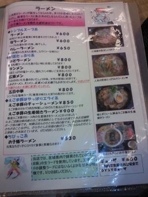 1001miuraya09.jpg