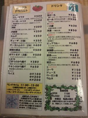 1001miuraya11.jpg